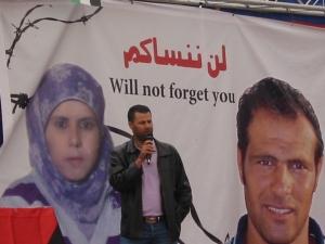 Abdallah Abu Rahmah y sus herman@s asesinad@s