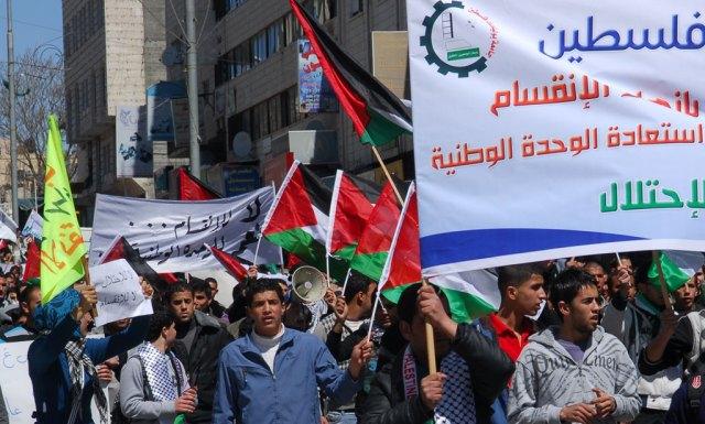 Manifestación por la unidad política en Hebrón (marzo 2011) (P. Lyden)