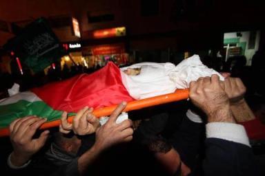 Saleh Almeerin, 15 años, asesinado por el ejército de ocupación (Foto: Wafa)
