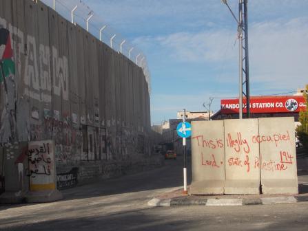 """Más surrealismo en Belén: """"Esto es territorio ilegalmente ocupado del Estado de Palestina"""""""
