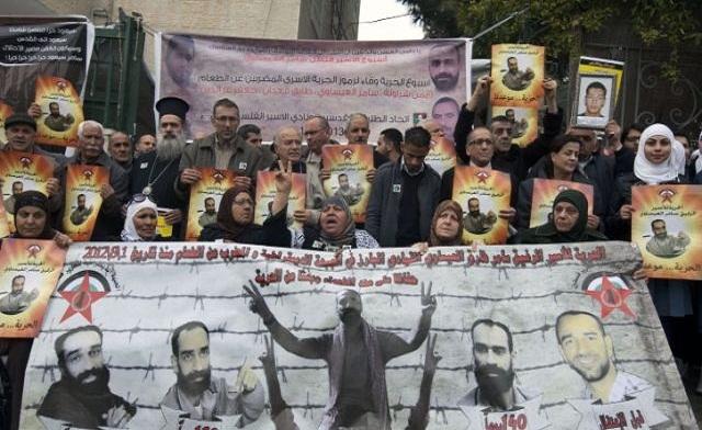 Protesta en Jerusalén por los prisioneros en huelga de hambre