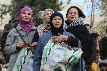 Familiares de M Abu   durante su funeral (HAZEM BADER.AFP.Getty Images)