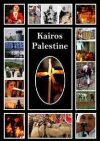 Kairos-Palestine-A-Moment-of-Truth