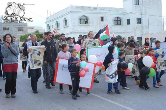 Así empieza la manifestación de los viernes en Nabi Saleh (5/4/13, Ahmad Zeada)