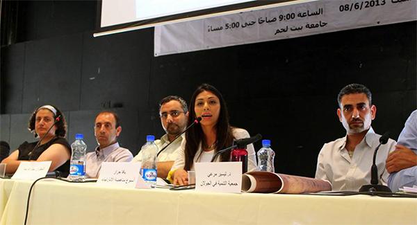BNC-conference-Ahmad-Shehade2