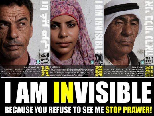 Poster de la campaña contra el Plan Prawer
