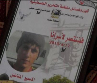 La familia Suleiman recibió este poster de Mohammed el Día de los Presos Palestinos (17/4/13). IWPS