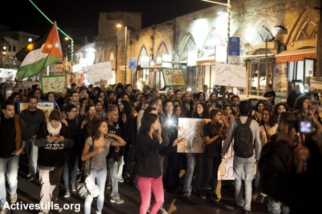 En la ciudad palestina de Yaffa, hoy un suburbio de Tel Aviv.