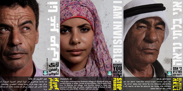 """Campaña de ADALAH en defensa de las comunidades beduinas del Negev/Naqab: """"Soy invisible porque te niegas a verme"""""""