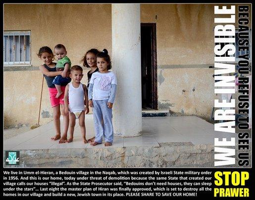 Campaña de ADALAH en defensa de las comunidades beduinas del Naqab.