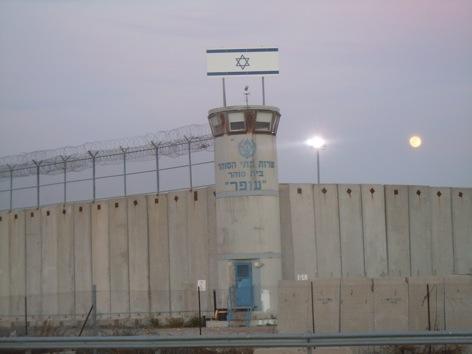 Prisión y tribunal militar de Ofer (Foto: Dawn)