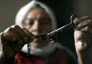 Símbolo de al Nakba (Reuters)