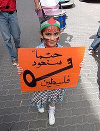 Manifestación en Hebrón en conmemoración de al Nakba.