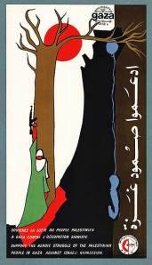 Poster diseñado por Ghassan Kanafani cuando Gaza estaba siendo agredida en 1970.