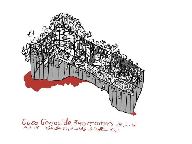 """""""Genocidio en Gaza"""" de la  artista palestina Rana Bishara"""