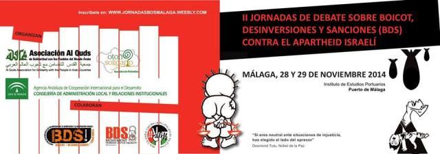Cartel anunciando las II Jornadas de BDS, Málaga 2014