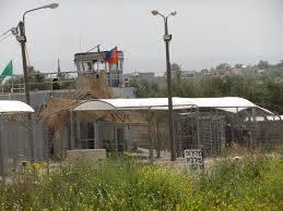 Instalaciones del tribunal militar de Salem (foto de activista anónima) (2)