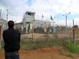 Instalaciones del tribunal militar de Salem (foto de activista anónima)