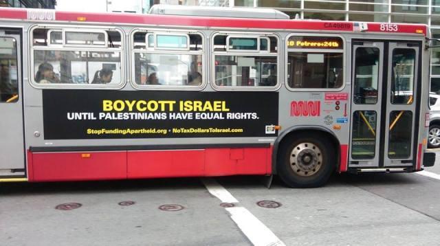 Publicidad del BDS en buses urbanos de San Francisco, EEUU: