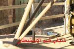 Hadil desangrándose sin que los soldados permitan...