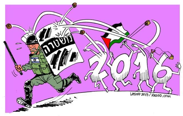 Gracias a Carlos Latuff, como siempre, por sus inspiradoras imágenes para redoblar la resistencia en 2016!