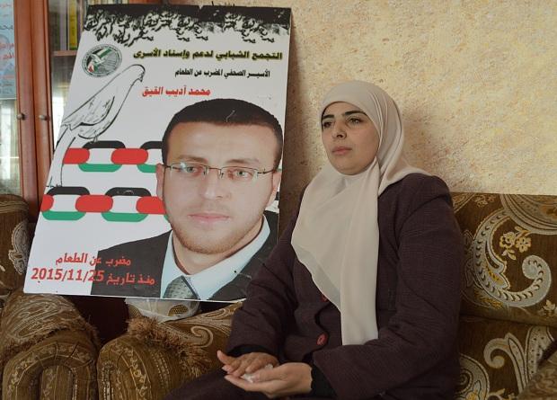 La esposa de Al-Qeeq con un poster exigiendo su libertad.