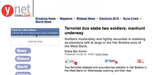 Extracto del portal israelí de noticia Ynet (versión digital del diario Yedioth Aharonot).