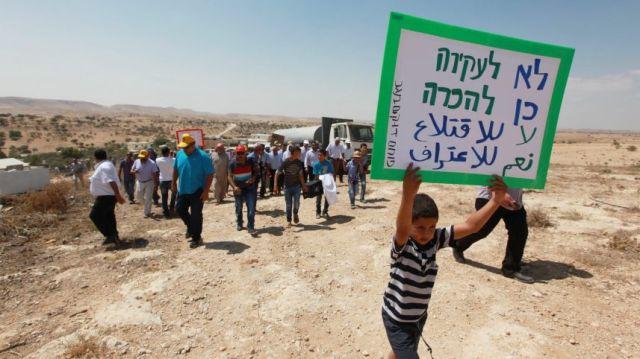 Los residentes de Umm al-Hiran protesta contra la demolición prevista de sus hogares. Foto: Eliyahu Hershkovitz