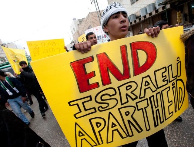end-israeli-apartheid.jpg