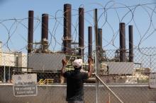 Planta energética de Gaza.