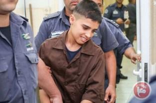 Ahmad Manasra (13).