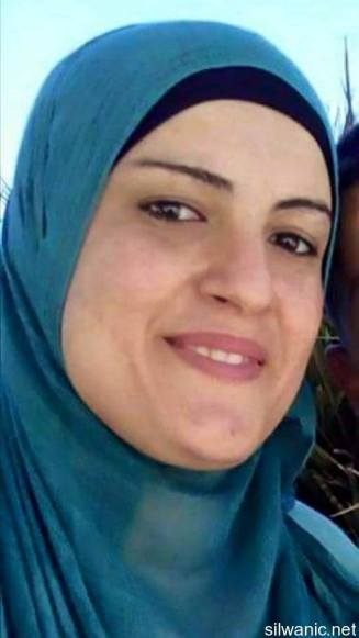 Israa Jaabis (32) antes del accidente.