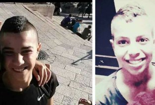 Munther Abu Mayalah (15) y Mohammed Taha (16).