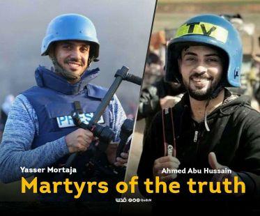 Mártires de la verdad: Yasser Mortaja (31) y Ahmed Abu Hussain (24) fueron asesinados por los francotiradores israelíes mientras cubrían la Gran Marcha del Retorno en Gaza.