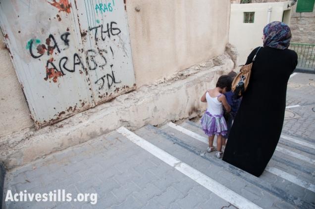 """""""Gasear a los árabes"""", graffitti sobre una pared de la escuela Córdoba en la Ciudad Vieja de Hebrón. JDL es un grupo judío terrorista fundado por Meir Kahane. (2012)."""