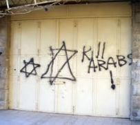"""Matar a los árabes""."