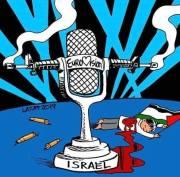 Meme de Latuff.