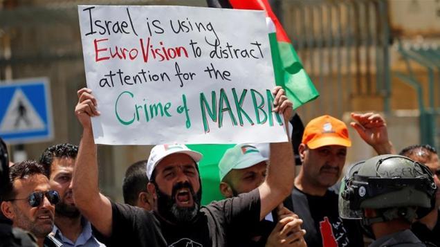 Protesta en Belén, Cisjordania ocupada.