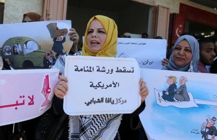 Protesta en Khan Yunis, Gaza.