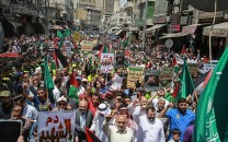 Protesta de los islamistas en Amán, Jordania.