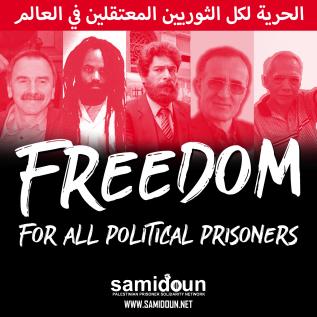 Solidaridad con todas las presas y presos políticos en el mundo.