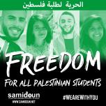Libertad a todas las y los estudiantes palestinos/as.