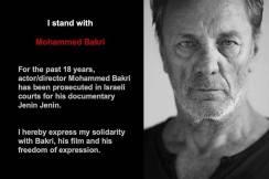 Poster en solidaridad con Mohammed Bakri.
