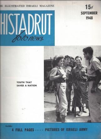 Revista de la Histadrut en 1948.