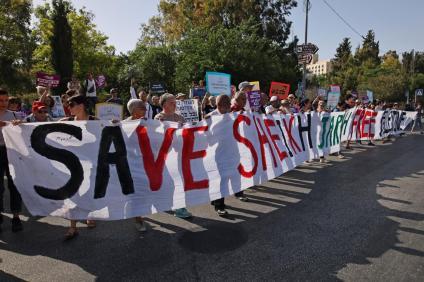 Israelíes protestan a la entrada de Sheikh Jarrah contra el desalojo de las familias palestinas. 28/5/21 (AFP).